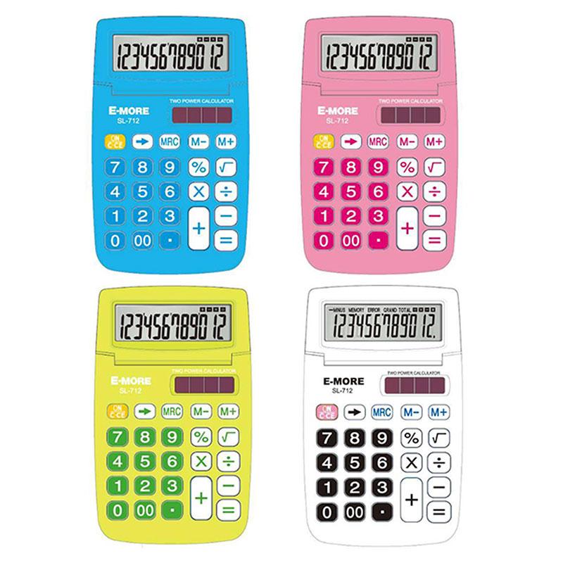 E-MORE SL-712彩色繽紛計算機(12位)(3色)