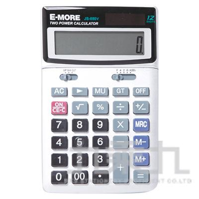 E-MORE 12位計算機 JS-880V