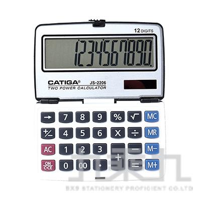 1#CATIGA12位元摺疊計算機JS-220