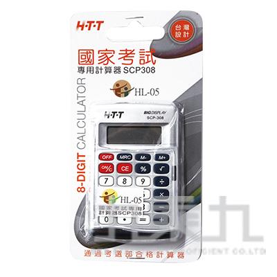 HTT 8位掌上型國考計算機SCP-308