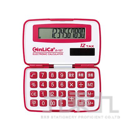 CinLiCa 12位稅率摺疊計算機 JS-102T