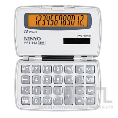 KINYO 12位元折疊式護眼計算機 KPE-663