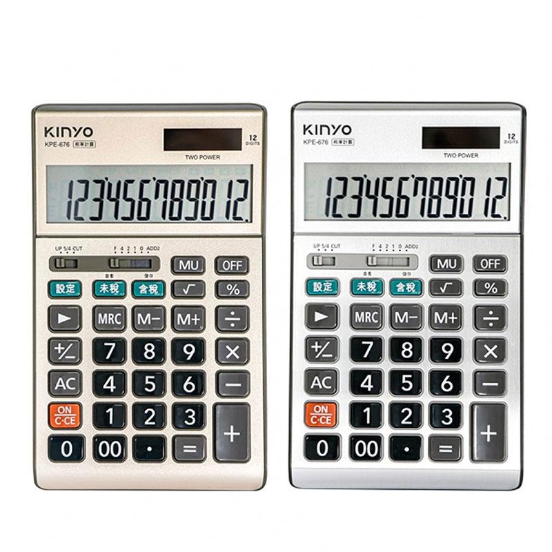 KINYO KPE-676 12位元稅率計算機_金/銀(顏色隨機)