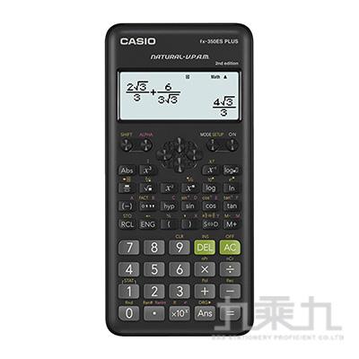 CASIO 工程用計算機 FX-350ES PLUSII