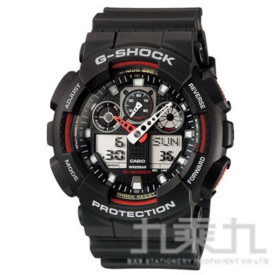 CASIO G-SHOCK手錶 GA-100-1A4