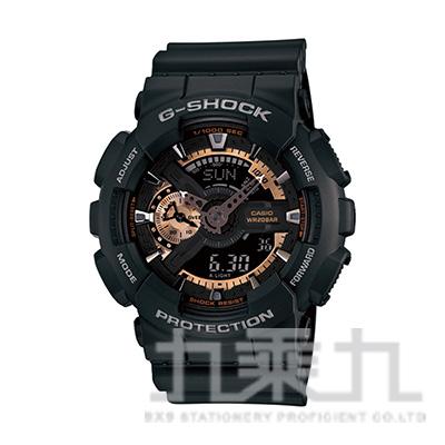 CASIO G-SHOCK手錶 GA-110RG-1A