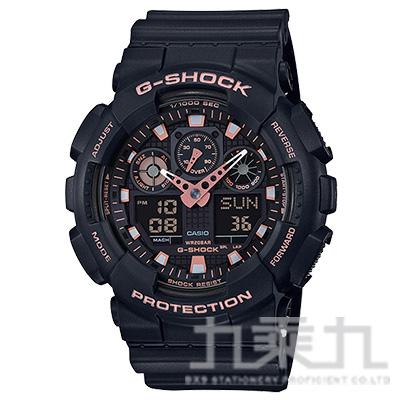 CASIO G-SHOCK手錶 GA-100GBX-1A4