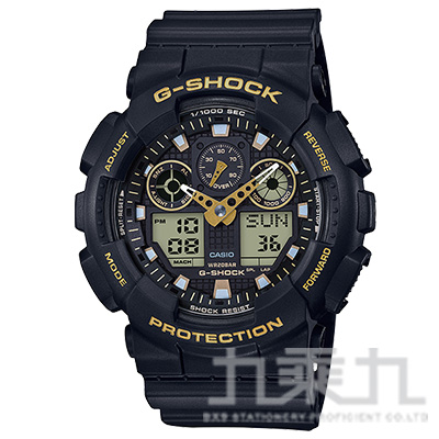 CASIO G-SHOCK手錶 GA-100GBX-1A9
