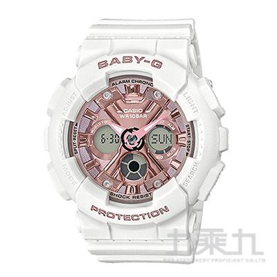 CASIO BABY-G手錶 BA-130-7A1