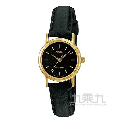 CASIO手錶 LTP-1095Q-1AD