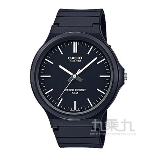 CASIO手錶 MW-240-1EVDF