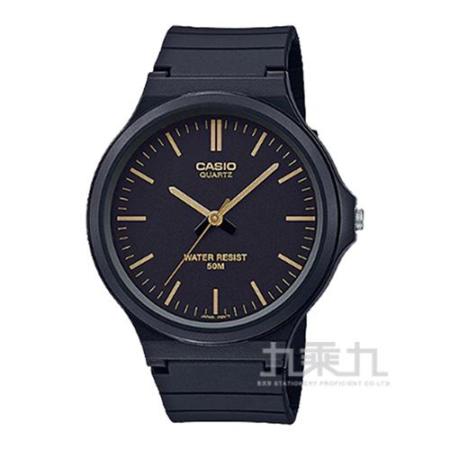 CASIO手錶 MW-240-1E2VDF