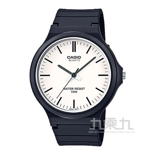 CASIO手錶 MW-240-7EVDF