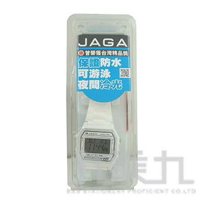 捷卡冷光電子中性錶-M1103-D