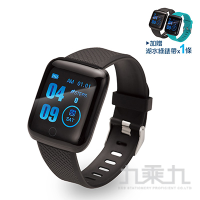 E-books V8 藍牙彩屏大錶面健康智慧手錶