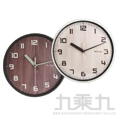 KINYO北歐風木紋掛鐘 CL-156