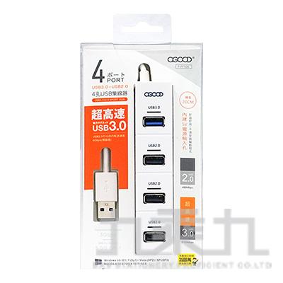 USB3.0+2.0 4埠集線器 F-FF106