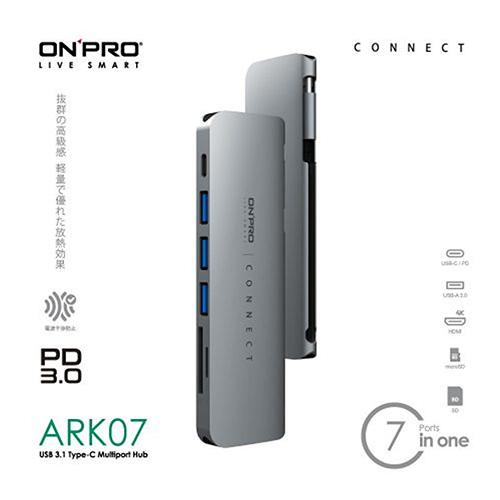 ONPRO多功能七合一 USB-C HUB