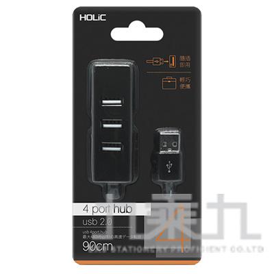 HL-4埠HUB(黑) HB234BK