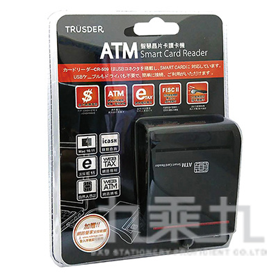 Gd-ATM CRD晶片讀卡機(黑) CR509