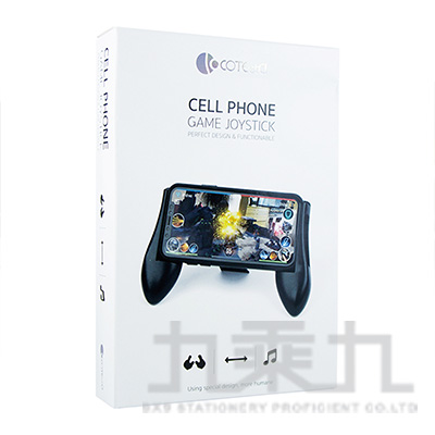 COTEetCI 手機伸縮遊戲手柄(支援至6.5吋) CS5133