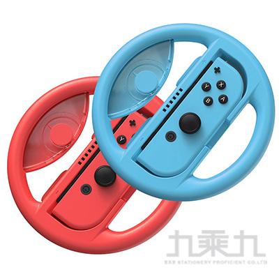 Baseus SWITCH手持方向盤手柄(GS03)(紅藍)
