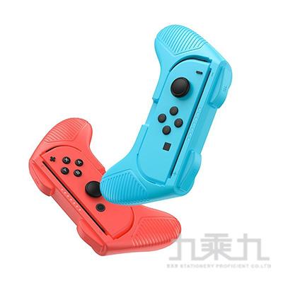 Baseus Switch手持小握把(GS04)(紅藍)