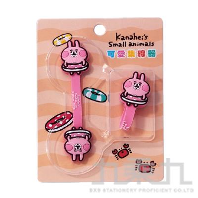 卡娜赫拉可愛集線器(兔兔版) KS67192B