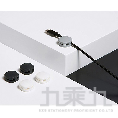 SYSMAX C&O迷你豆豆2孔集線器(4入)-白藍 75082