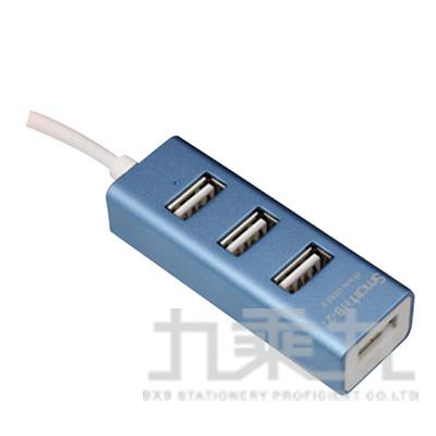 鋁合金USB4埠集線器-藍 HB-27-BL
