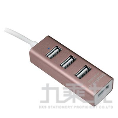 鋁合金USB4埠集線器-粉 HB-27-GD