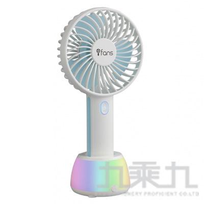 INTOPIC 極光手持立式兩用小風扇 FAN-01