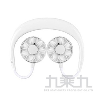 頸掛式涼風扇-白 MP-F07-W