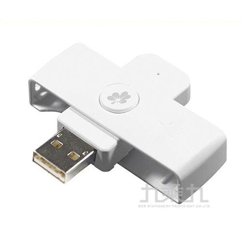 ALUCKY便攜式晶片讀卡器 LH01001-1-W