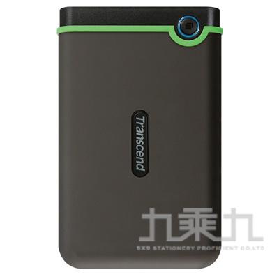 創見 軍規防震2.5吋行動硬碟-螢光綠 25M3E USB3.0 1TB