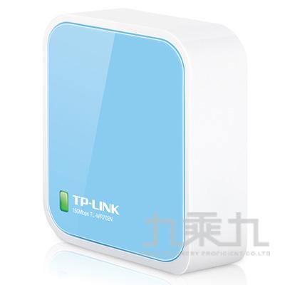 TP-LINK  150Mbps  旅行名片型 迷你無線IP分享器