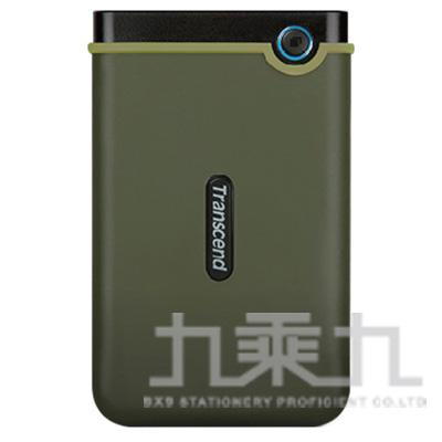 創見 軍規防震2.5吋行動硬碟-軍綠色 25M3E USB3.0 1TB