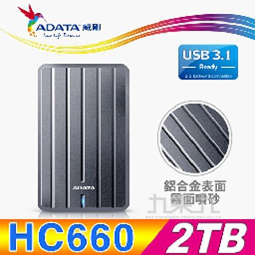 威剛HC660金屬薄型外接硬碟/2TB