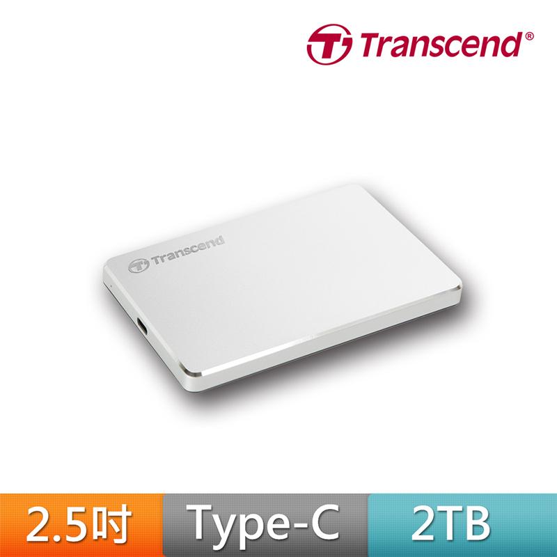 創見C3S 2T鋁合金超薄Type-c外接硬碟