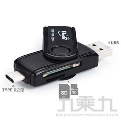 E-books T35 Type C+USB雙介面OTG讀卡機 E-PCE180