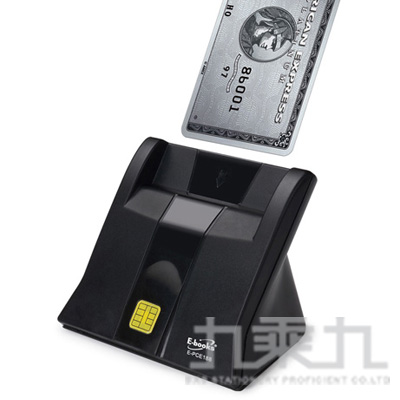E-books T38直立式智慧晶片讀卡機