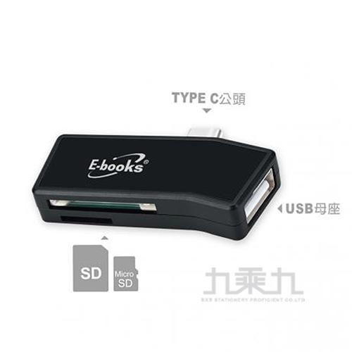 E-books T41 Type C多功能複合式OTG讀卡機