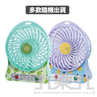 插畫USB風扇(特價)  SG1001