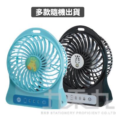 動物USB風扇(特價)  SG1002