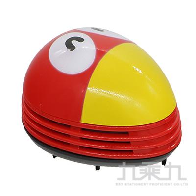 GT-609 迷你吸塵器-大嘴鳥