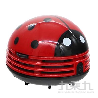 GT-611 迷你吸塵器-瓢蟲