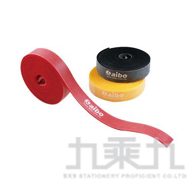 aibo DIY 200cm 魔鬼氈束線帶-3入/組 OO-40-B