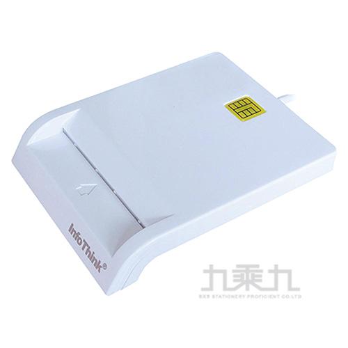 InfoThink ATM 報稅晶片讀卡機 ICCARD-500U