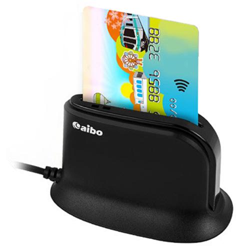 aibo AB23桌上型直立式ATM晶片讀卡機-黑色