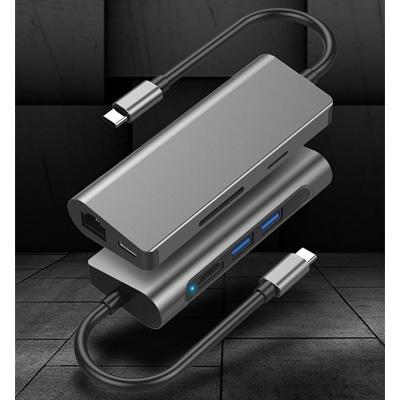 Type-C hub七合一多功能充電傳輸集線器